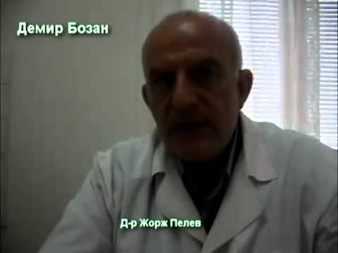 Агне за пациенти с хипертония