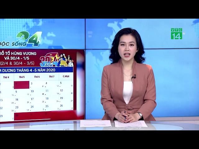 Lịch nghỉ lễ giỗ tổ Hùng Vương và 30/4 – 1/5 | VTC14