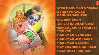 Shri Hanuman Chalisa Bhajans By Hariharan Full Audio Songs Juke Box