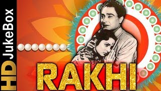 Rakhi (1962) | Full Video Songs Jukebox | Ashok Kumar, Waheeda Rehman, Pradeep Kumar, Mehmood
