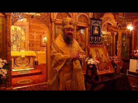 Храм в среднеуральске официальный сайт