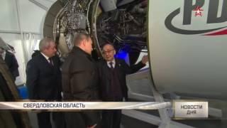 Путин осмотрел танк будущего «Армату» на «Уралвагонзаводе»