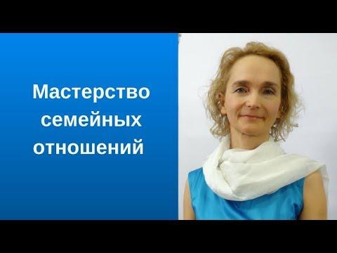 Школа астрологии в москве василисы