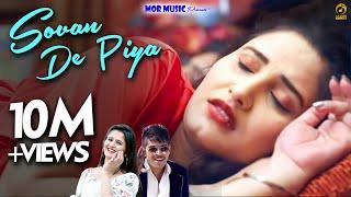 New हरियाणवी Song 2016 ||  Sovan De Piya || Anjali || Shivani & Masoom || V.R. Bros || Mor Haryanvi