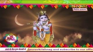 Vishesh - Holi Mahotsav With PP Gaurav Krishna Goswami Ji - 22 March    Vrindavan   