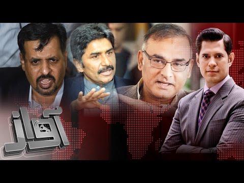 Deshatgardi Aur PSL Final | Awaz | SAMAA TV | 27 Feb 2017
