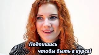 Shumstudy.ru- актриса Инна Коляда, сериал Шаманка