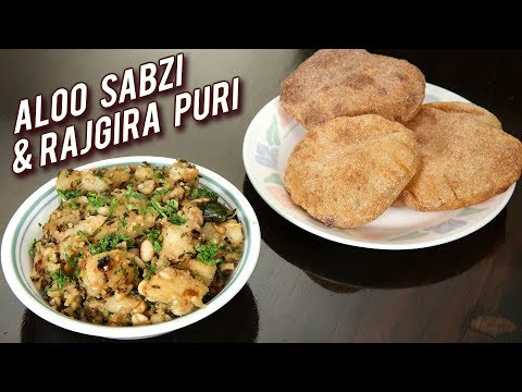 Rajgira Puri With Sukha Aloo Sabzi – Upvas Recipes Indian – Shravan Special Recipe – Ruchi