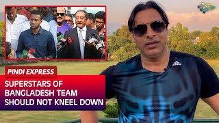 Shoaib Akhtar Supports Bangladesh Cricket Team's Strike   BCB on the Wrong Footing   Express news
