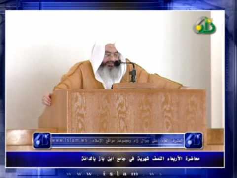 خطبة افتح قلبك لطاعة الله – محمد المنجد 5/5
