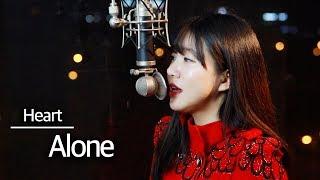(+2 Key Up)  Alone Cover - Heart | Bubble Dia