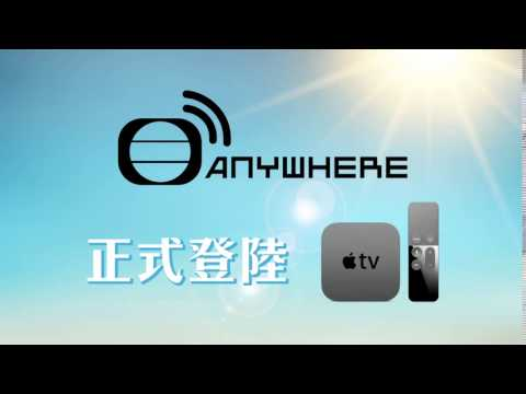TVB ANYWHERE - FREE TVB official app to watch drama and