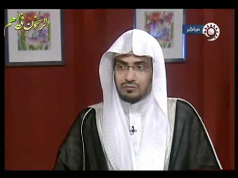 الخوف من مقام الله :: للشيخ صالح المغامسي