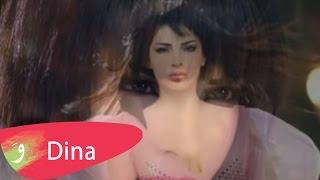Dina Hayek - Baeny Webaynak ( Audio ) / دينا حايك - بيني و بينك تحميل MP3