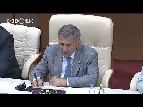 Минниханов: «Инвестор смотрит не только на налоговые льготы, но и на обеспечение кадрами»