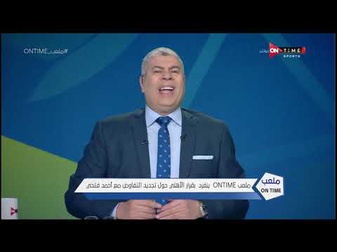شوبير: بيراميدز تراجع عن ضم أحمد فتحي.. وهذا موقف اللاعب
