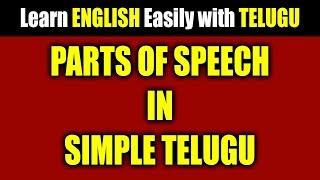 Telugu Grammar Videos - Bapse com