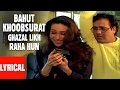 Bahut Khoobsurat Ghazal Likh Raha Hun Lyrical Video | Kumar Sanu | Shikari | Govinda, Karishma