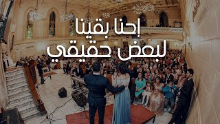 تحميل اغاني Jason & Jana - Ehna baena | جيسون & جانا - احنا بقينا MP3