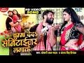 #Video | चुम्मा देदs सेनिटाईजर लगाके | Khesari Lal Yadav , Chandani Singh | Bhojpuri Hit Song 2020