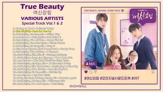 Various Artists || True Beauty OST