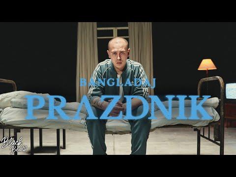 Bangladaj - Праздник (Премьера клипа 2021)