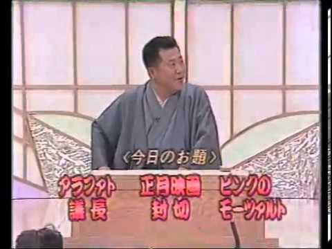 落語の鉄ビン 挑戦者・笑福亭鶴光 【後編】 tmp