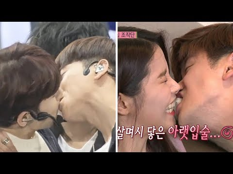 WHEN K-POP IDOLS KISS... #2