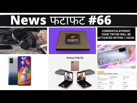 TikTok Pro Scam, Mediateg 5G Chipset, Samsung Galaxy M31s, Realme V5