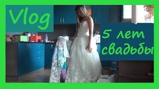 Наша деревянная свадьба 5 лет