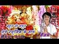 मैया तेरे चरणों की Ambe Tere Charno Ki  बहुत ही मधुर नये म्यूजिक के साथ |  Saijal | Isha | Anchal video download