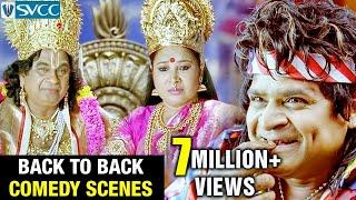 Devudu Chesina Manushulu Telugu Movie   Back to Back Comedy Scenes   Ravi Teja   Ileana   Ali