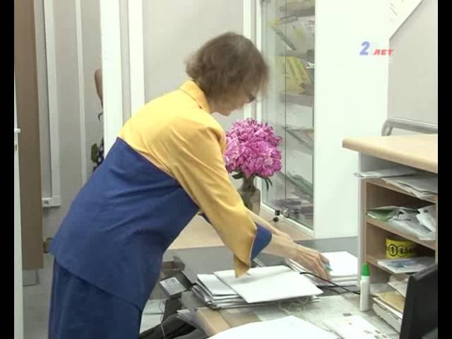 Почтовое отделение открылось после ремонта