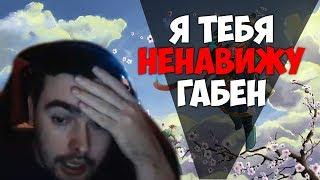СТРЕЙ ПОЛУЧИЛ БАН / ХЕЙТЕРЫ ОТСТАНЬТЕ / Лучшее со Stray228 #74