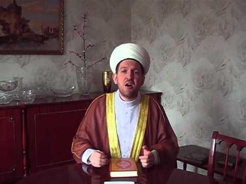 Поздравление с наступлением Рамадана на татарском