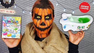 Człowiek Dynia pije z mini wanny 😂 - JAPANA zjadam #128 Halloween | Agnieszka Grzelak Vlog