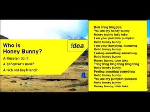 honey bunny lyrics mp3