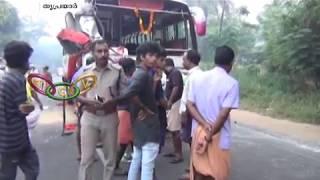 Nattika Accident Story