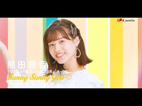 Sunny Sunny GIrl◎