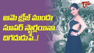 She Is The Latest Threat For Superstars #FilmGossips