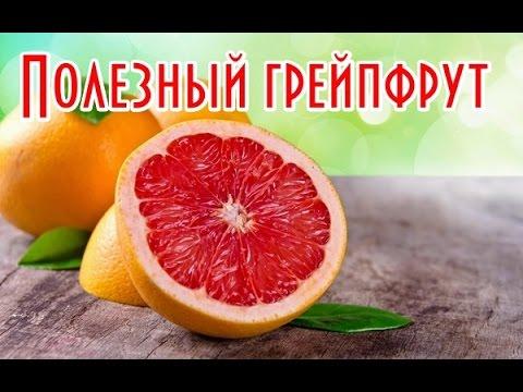 Экстракт грейпфрутовых косточек// Масляные экстракты// Making cream