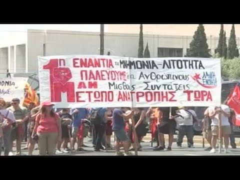 Συλλαλητήριο από τα συνδικάτα για την Εργατική Πρωτομαγιά