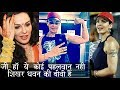 Shikhar Dhawan's Wife Aesha Dhawan Workout Like Body Builder | Watch Video