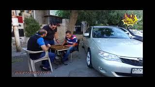 غلاسة سورية 2018 الجزء الاول ... مضحك جدا !!!