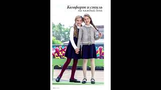 Каталог №11 Фаберлик Казахстан с 23 07 по 12 08