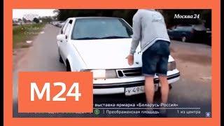 Автохамов могут начать штрафовать по фотографиям и видеороликам