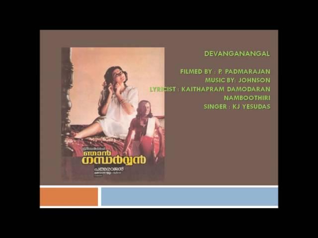 Njan gandharvan songs download