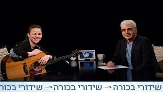 חוצה ישראל עם קובי מידן - רונה קינן