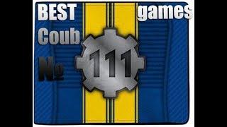 BEST funny games Coub #111/Лучшие приколы в играх 2018