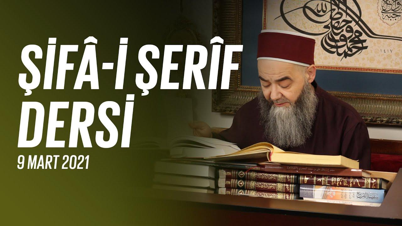 Şifâ-i Şerîf Dersi 109. Bölüm